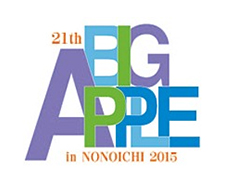 BIG APPLE in NONOICHI 2015
