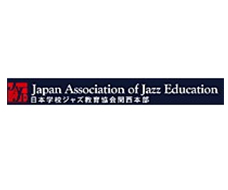 The 31th JAPAN STUDENT JAZZ FESTIVAL 2015